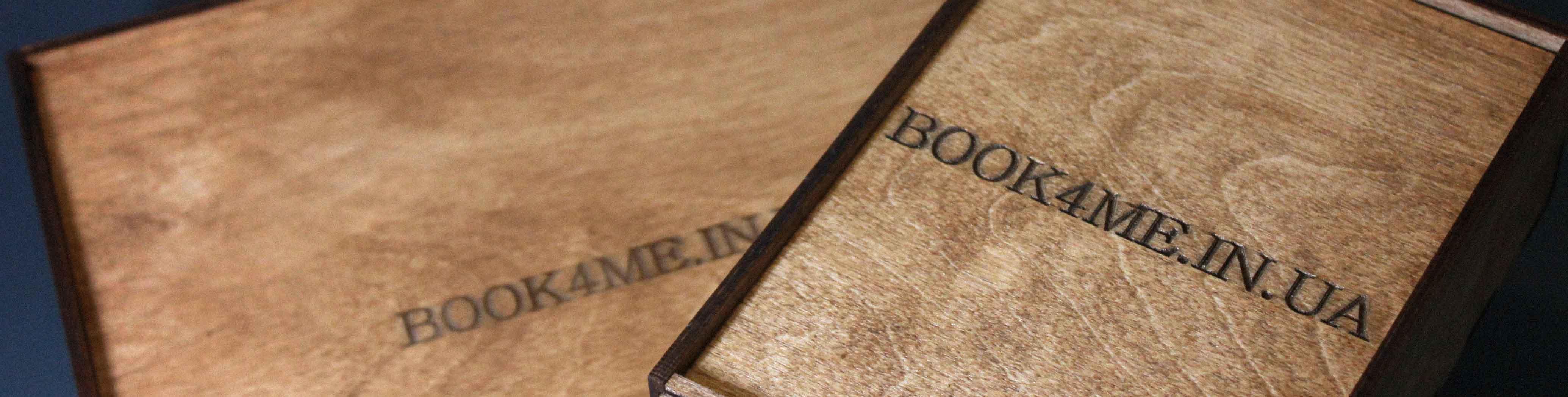 подарочный комплект в деревянном боксе.