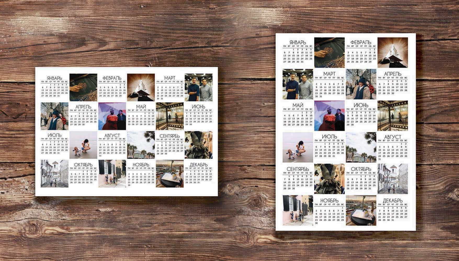 Календарь на 12 фото формат А2 (60х42 см)