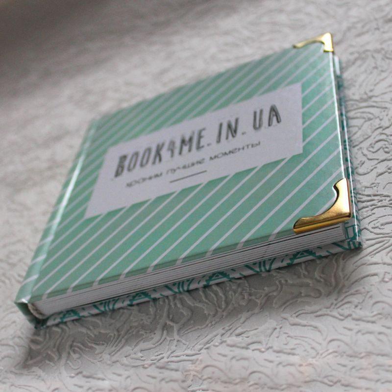 Фотокнига Минибук - книга с твердыми страницами размером 15х15 см - Самая милая фотокнига в мире :) Добавляй свою надпись на обложе, от 10 до 15 фото