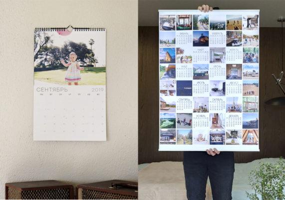 Календарь с твоими фотографиями - фотокалендарь настенный.